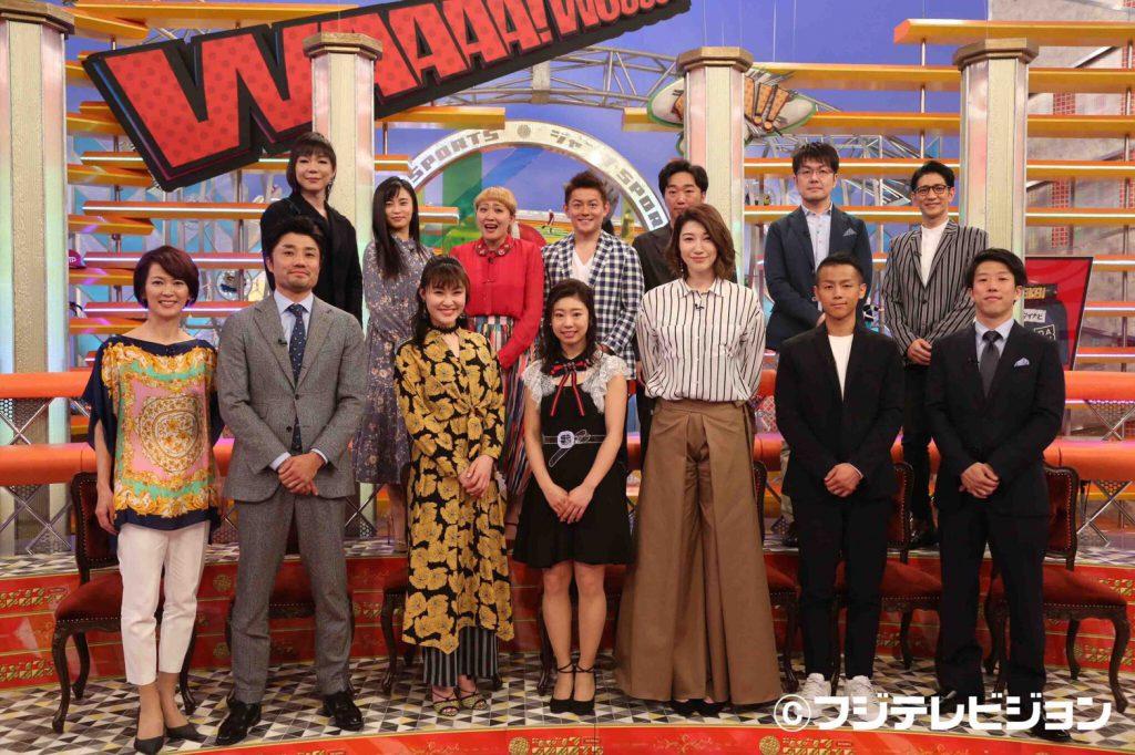 【メディア出演情報:武居由樹選手が24日放送の「ジャンクSPORTS 3時間SP」に出演致します!】